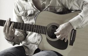 guitariste gaucher