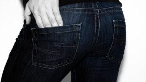 Le jean peut être porté au quotidien